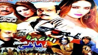 Pashto Islahi Telefilm Movie BAAGHI - Jahangir Khan New Pushto Action Film