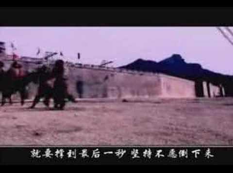 VCD nhac phim Thieu nien Duong gia tuong