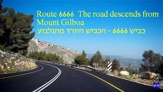 Route 6666  The road descends from Mount Gilboa כביש 6666 מהר הגלבוע לעמק יזרעאל