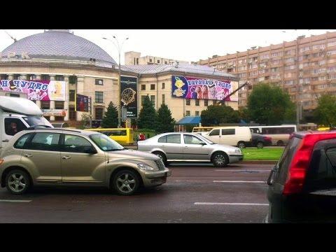 Киев - Дороги,улицы