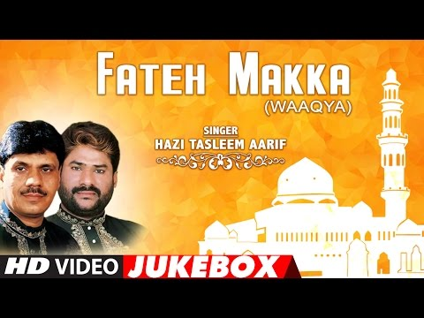 फ़तेह मक्का (वाक़या) ( HD VIDEO) Haji Tasleem Aarif || JUKEBOX 2017 || T-Series IslamicMusic