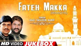 फ़तेह मक्का (वाक़या) (एचडी वीडियो) हाजी Tasleem आरिफ || JUKEBOX 2017 || टी-सीरीज़ IslamicMusic