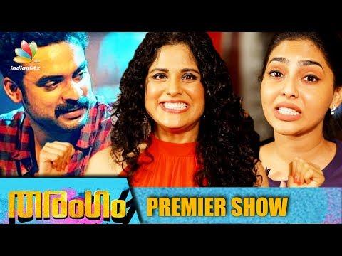 Neha Iyer, Aishwarya Lekshmi at Tharangam Premier Show | Tovino Thomas, Balu Varghese