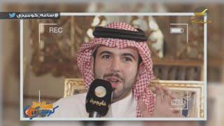 الأمير عبدالله بن سعد جاب العيد