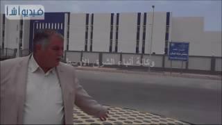 بالفيديو.. رئيس جهاز تعمير دمياط الجديدة: افتتاح المستشفى العسكرى سيتم خلال أيام
