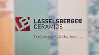 видео Плитка Lasselsberger Ceramics