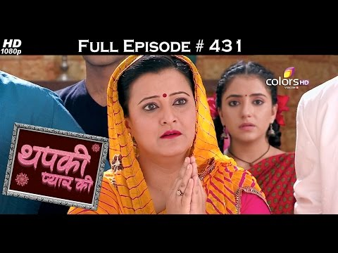Thapki Pyar Ki - 13th September 2016 - थपकी प्यार की - Full Episode HD
