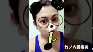 ModeCo Pretty Festival 竹ノ内香寿美 【modeco150】【m-event09】