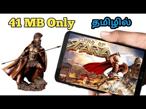 [41MB] சூப்பரான Hero Of Sparta Game For Android in Tamil - 동영상
