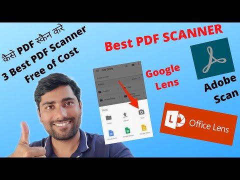 best-pdf-scanner- -pdf-scanner- -adobe-scan- -office-lens- -how-to-scan-pdf-documents