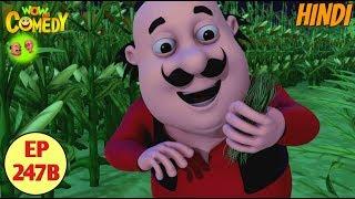 Motu Patlu in Hindi   3D Animated Cartoon Series for Kids   Motu The Grass Eater