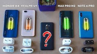 Realme U1 vs Zenfone Max Pro M2 vs Honor 8X vs Redmi Note 6 Pro ULTIMATE BATTERY + Benchmark Test