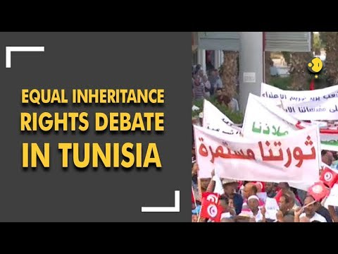 New law has been passed to Protect Inheritance Rights of Women ll The Consul from YouTube · Duration:  3 minutes 44 seconds