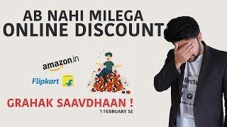 Ab Nahi Milega Online Discount