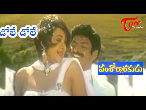 Vamsodharakudu Songs - Dole Dole - Bala Krishna - Sakshi Sivanand