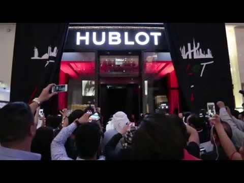 Hublot opens new boutique at The Dubai Mall