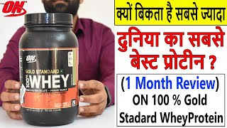 1 Month Review | Optimum Nutrition Gold Standard 100 % Whey Protein Review - best Protein Powder?