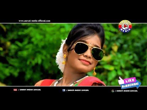 New Santali Album video 2017|| Trailer Video By Babuli Mohanta