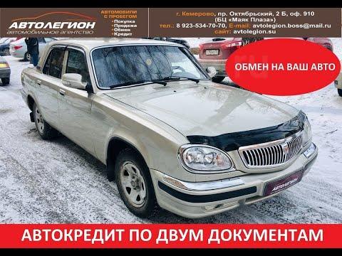 Продажа ГАЗ 31105 Волга, 2006 год в Кемерово