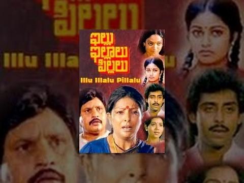 Illu Illalu Pillalu Telugu Full Movie || Sharada, Visu, Chandramohan, Maharshi Raghava