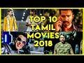 Top 10 Tamil Movies of 2018 | Simbly Chumma Tamil