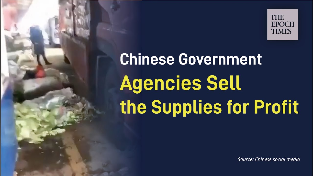 Chinese Government Agencies Sell The Relief and Rescue Supplies for Profit