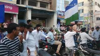 Narasaraopet YSRCP youth rally... Jai gopireddy