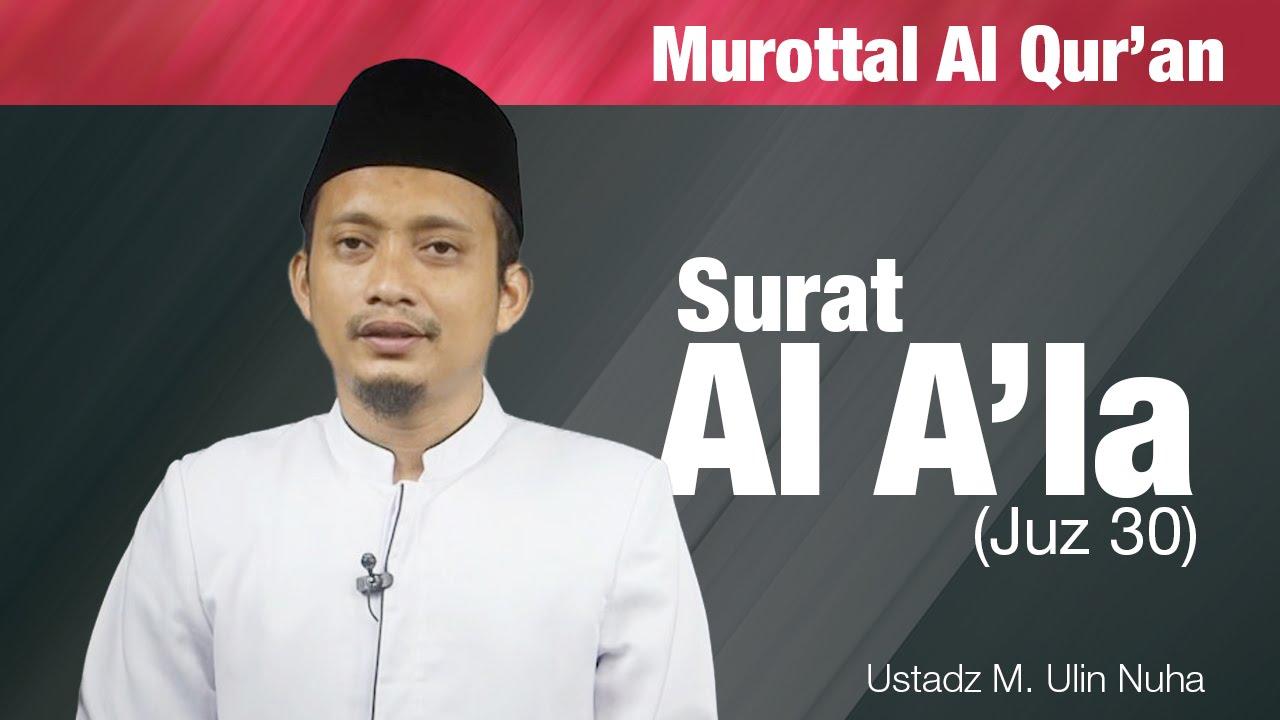 Download Murottal Al-Quran 30 Juz Terjemahan Indonesia - Data Islami