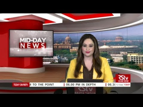 English News Bulletin – September 12, 2019 (1 pm)