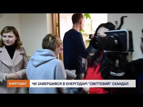 Телеканал ЭНТС: Чи вирішиться у ОСББ питання зі сміттям