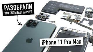 Download Разобрали iPhone 11 Pro - что скрывает Apple? Mp3 and Videos