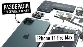 Разобрали iPhone 11 Pro - что скрывает Apple?