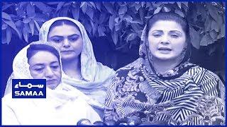 PML-N leader Maryam Nawaz Press Conference in Lahore | SAMAA TV | 19 June 2019