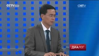 Диалог 20/02/2016 Ситуация на Корейском полуострове