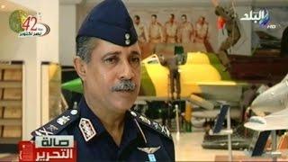 بالفيديو - قائد القوات الجوية: مصر تمتلك حاملة الطائرات الوحيدة في الشرق الأوسط