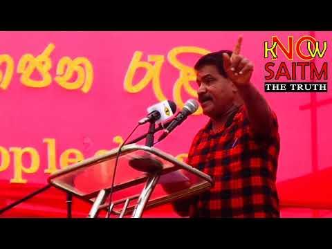 Mr. Ramalingam Chandrasekaran - The National Trade Union Center, Sri Lanka