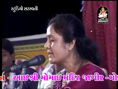 Birju Barot Lalitaben Ghodadra Jugalbandhi Gujarati Dayro Bhajan Santvani Live - 5