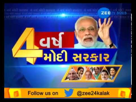 Prime Minister Modi tweets 'India First' as government completes four years