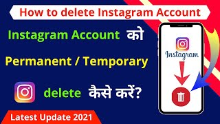 How to Delete Instagram Account Permanently / Temporarily   Giveaway
