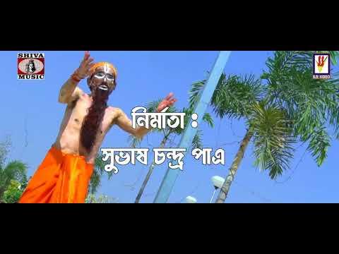 Purulia Comedy Video - হুড়কা পাইল বউ খাল্ভরা বাবার ফেউ   New Bengali/Bangla Comedy Film/Movie thumbnail