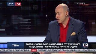 Гордон о ситуации в Армении