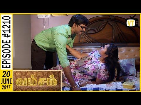 Vamsam - வம்சம் | Tamil Serial | Sun TV |  Epi 1210 | 20/06/2017
