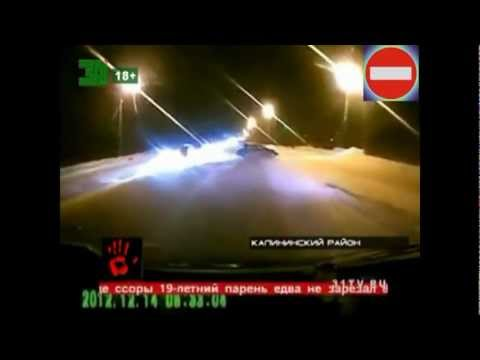 Аварии попали на 31-канал.Челябинск.