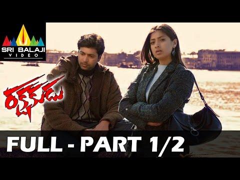 Rakshakudu Full Movie Part 1/2 | Jayam Ravi, Kangana Ranaut, Lakshmi Rai | Sri Balaji Video