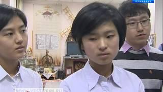 Школьники из КНДР посетили Владивосток