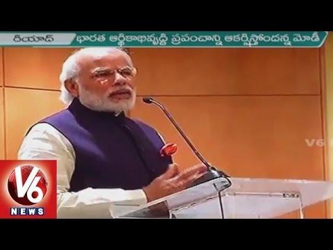 PM Modi Visits Riyadh, Saudi Arabia   India Attracts world's Attention   V6 News