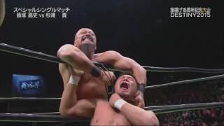 NOAH | NOAH 2016 | Takashi Iizuka vs Takashi Sugiura