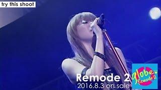 「Remode 2」の全曲ダイジェストが公開! 懐かしい映像に、新たな楽曲が...