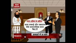 Question hour: gurmeet ram rahim singh sentenced to 20 years in jail