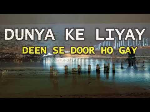 Molana Tariq Jameel Sahab Latest | Dunya Ke Liyay Allah Se Doori|